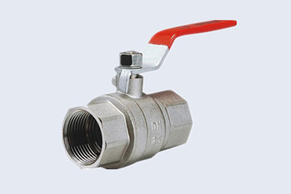 Brass Ball Valve N10111103