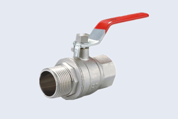 Brass Ball Valve N10111104