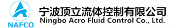 NAFCO | China Brass Ball Valve Manufacturer & Exporter, Brass Fittings, Stainless Steel Valve Producer & Supplier