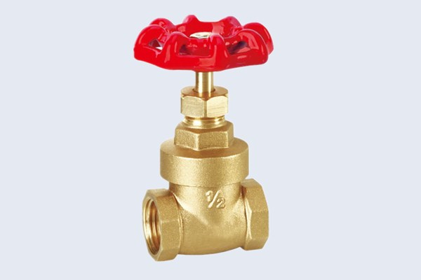 Forged Brass Gate Valve N10121003
