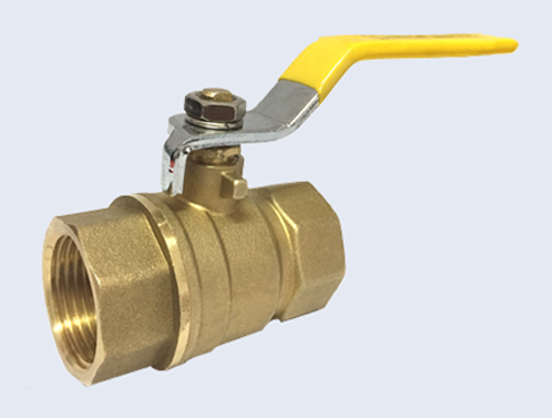 NAFCO | What is a ball valve